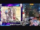 Re:Zero 『それぞれの、誓い』前半 (ざわ…)外国人の反応【日本語字幕】