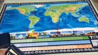 フクハナのひとりボードゲーム紹介 No.109『テラ~わたしたちの地球』