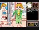 【PC98】 Virgin Dream ヴァージン・ドリーム part.3