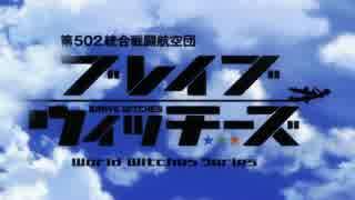 【ニコカラ】アシタノツバサ -TVside-<on vocal>