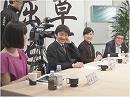 3/3【討論】日本を守る!キャスター大討論[桜H28/11/5]