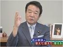 【青山繁晴】要するに「経済」とは何ぞや?[桜H28/11/4]