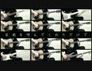 アリア/BUMP OF CHICKEN【全部一人で弾いてみた】ドラマ『仰げば尊し』主題歌