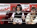 うんこちゃん『イベルトpresents!ナマイベルト!第16回生放送!』4/6