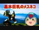 動物奇想天外8(69マンSEエックス ゼERO)