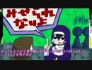 【卓ゲ松CoC】チョロ松と問題児組でクトゥ