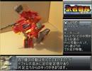 【玩具紹介75】BB戦士 291番 赤獅子頑駄無【素組み(墨入れのみ)】