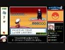 ポケットモンスターSS RTA 3:59:05 レッド撃破【PART6】