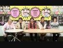DEEN&キャイ~ン初生出演「遊びにいこう!」発売記念SP 4/4
