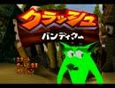 色々チートバグまとめ 15 thumbnail
