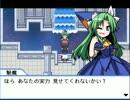 【東方】MAD作者が『幻想人形演舞-ユメノカケラ-』を(ry 最終回