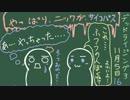 【Deadrising3】☆ほら見てごらん?ゾンビが豆腐のようだよ?★【実況】#16