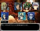 【遊戯王仮想卓】主人公とライバルでマギカロギア【第2幕】PC紹介編