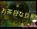 【桃鉄2010】う○ちまみれ縛りpart4【結月