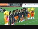 20161103 J2 第39節 清水VS京都 勝ちロコ