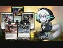 【MTGロマン】白花繚乱Dubious White(スタンダード) Game4