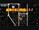 【フリーゲーム】激ムズ!?ニュースーパーフックガール part16 【実況】