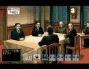 PC-98版 提督の決断2 OPと会議