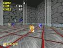 [8] Sonic Robo Blast 2 マルチプレイ通常冒険10