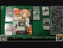 【MTG】ゆっくり一人対戦その3-2【ヴィンテージ】