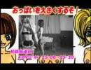 三国志大戦3 プレイ動画