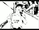 おじさんやめちくりー.mpeg4.ac3