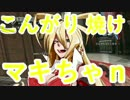 【Dishonored】ゆかりの気怠い復讐劇 第3幕【VOICEROID実況】