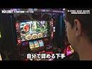 NO LIMIT -ノーリミット- 第159話(2/4)