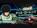 機動戦士ガンダム EXTREME VS. MAXI BOOST ON サイコ・ザク参戦PV【最高画質】