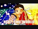 【松岡修造】HEAT-SHU-WORLD