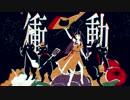 【96猫×ろん】 ブラックペッパー 【MV】
