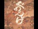 【UTAU】 黄泉の華