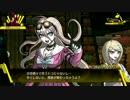【PS4/PSVita】ニューダンガンロンパV3 キャラ公式紹介動画付きPV1