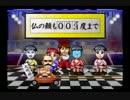 【実況】飲んで飲まれる人生ゲーム【EX人生ゲーム】part2
