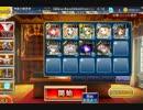 【千年戦争アイギス】ダークエルフの女王☆3【ストーリーミッション】 thumbnail