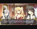 【Navel公式】『月に寄りそう乙女の作法』 視聴版(04