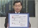 【松田まなぶ】TPPで独立自尊の強い日本へ![桜H28/11/8]