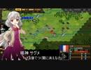【ゆっくり実況】大戦略大東亜興亡史3ストーリー動画ZERO Part3