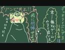 【Deadrising3】☆ほら見てごらん?ゾンビが豆腐のようだよ?★【実況】#18