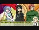 【シノビガミ】シャロ軍団との戦い【ゆっくりTRPG】