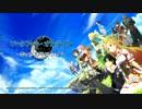 PS4 SAO ホロウ・リアリゼーション SSマスタリー稼ぎ実例参考動画 ~Ver1.03