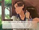 卍【実況】印象派の巨匠達とドキドキ学園生活【恋の筆触分割】part5