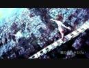 【オリジナル】36℃ちょっと【初音ミク】【オケ】 thumbnail