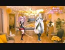 【MMD】2人で恋ダンス モーション配布
