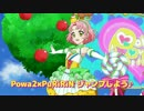 【公式】【アイカツ!フォトonステージ!!】オリジナル新曲「♡Powa×PuRi×Power♡」プロモーションムービー(フォトカツ!)
