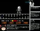 【RTA】Undertale Gルート1:14:52 part2/2 thumbnail