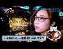 第4回・フェアスロ道 前編(アナザーゴッドハーデス‐奪われたZEUSver.‐)