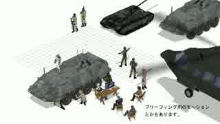 【MMDモーション配布あり】兵士たちの日常