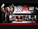 WWE2K16 クリスマスツリーのオッサンが世界を目指す01