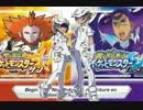 【ポケモンSM】戦闘!エーテル財団【30分耐久】